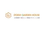 POEM GARDEN HOUSE