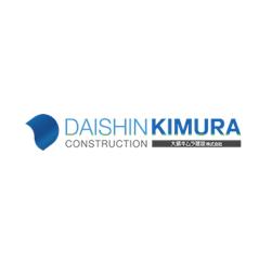 大鎮キムラ建設
