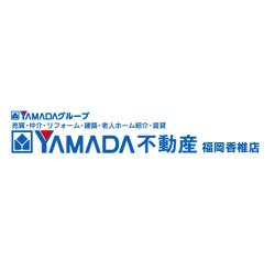ヤマダ不動産 福岡香椎店
